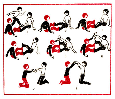 Рис. 1 Игра с прыжками
