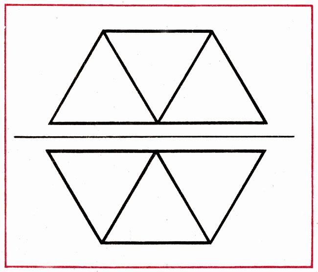 Как из прямоугольника сделать треугольник фото 707