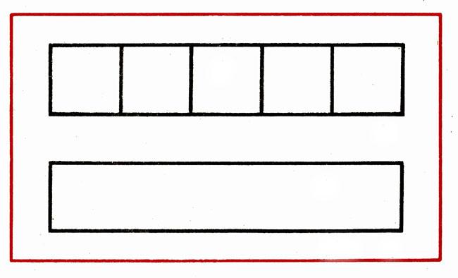 Как из пяти квадратов сделать один 46