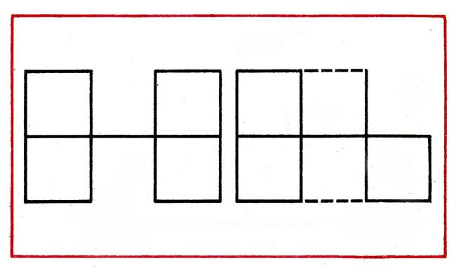 Как из пяти квадратов сделать один 72