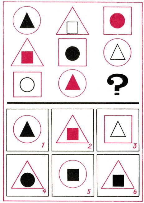 Картинки задачки для 5 6 лет