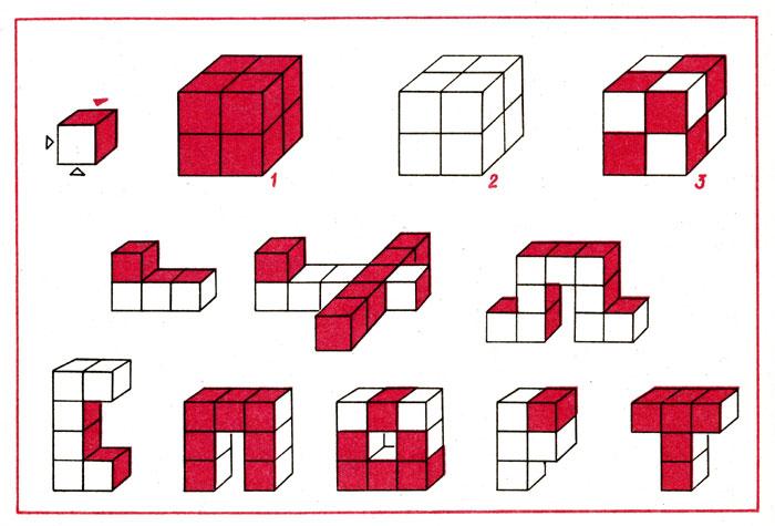 Как сделать рисунок из кубиков 827