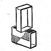 Крепкий коробок