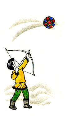 Летящий диск (Тэлэрик)