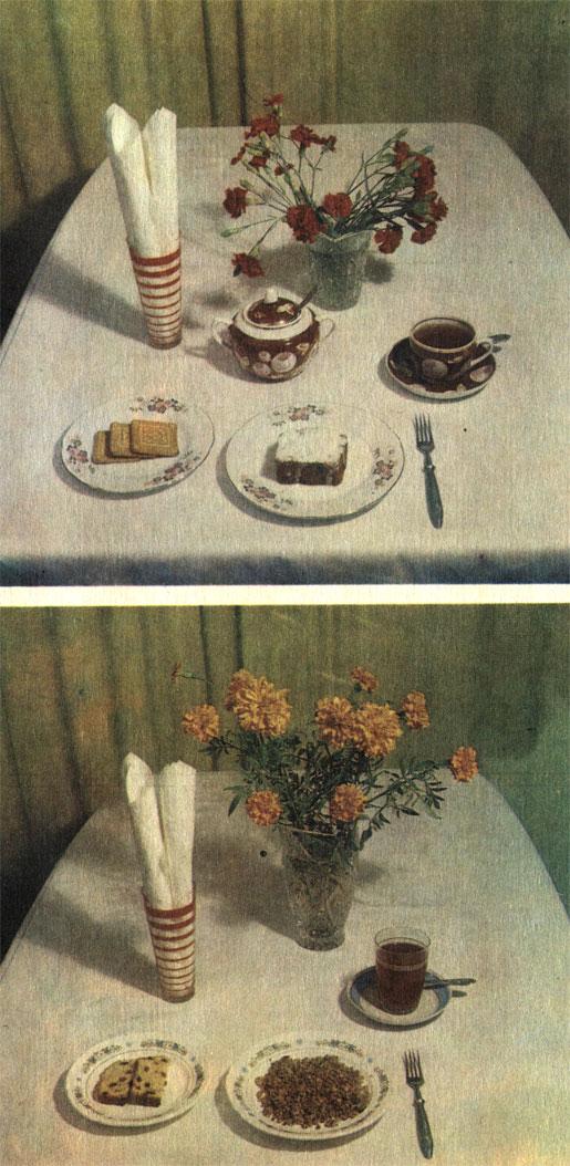 Таблица 1. Сервировка стола к ужину