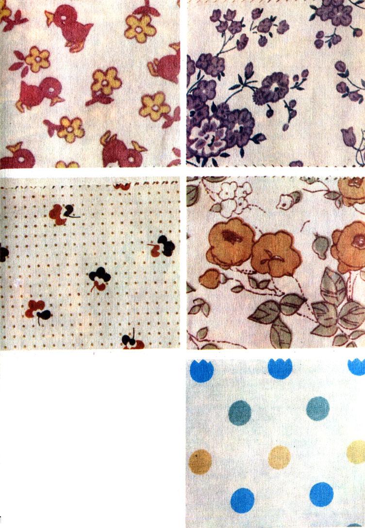 Таблица 5. Виды тканей для ночных сорочек