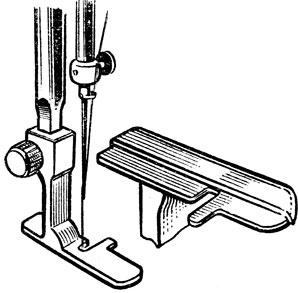 Рис. 27. Лапка для пришивания застежки-молнии