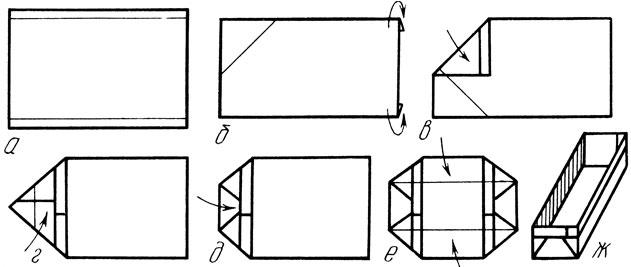 Коробочка из листа бумаги своими руками 86