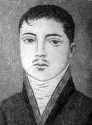 Н микава давид гурамишвили грузии сыны